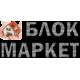 Blok-market