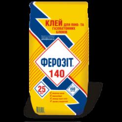 Клей Ферозіт 25 кг